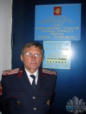 Скворцов Александр Константинович