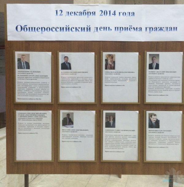 Алексеевцы - Сообщество