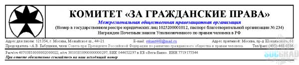 http://zagr.org/