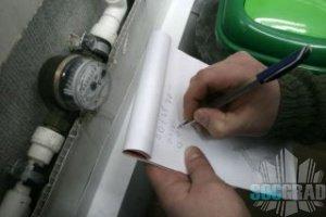 Показания счетчиков воды передать с помощью смартфона