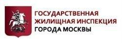 СанТехУчет: установка счетчиков воды в Москве