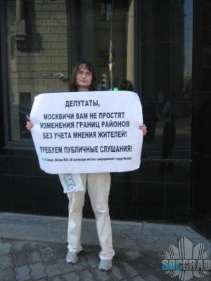 Очередное Собянинское беззаконие