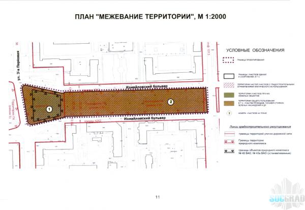 О модульном храме в Измайловский бульвар