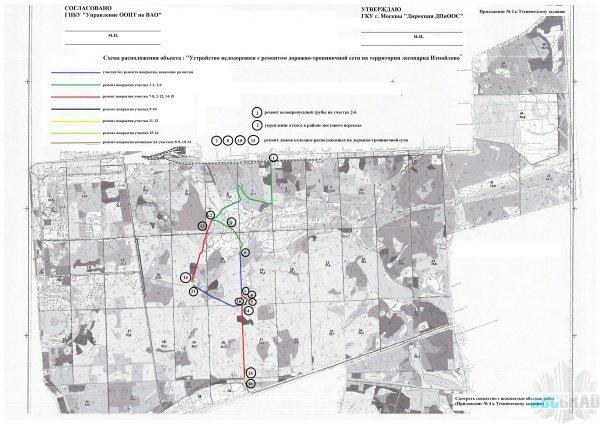 Ремонтируемые дороги на карте лесопарка