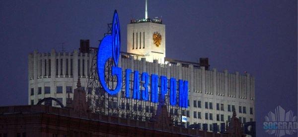 Дом под вывеской Газпром