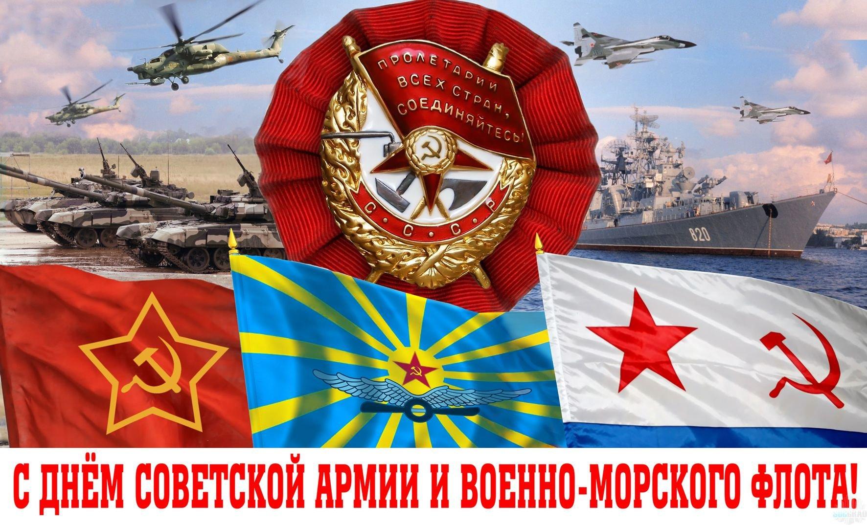 https://socgrad.ru/uploads/images/00/04/29/2014/02/23/73ee9f.jpg