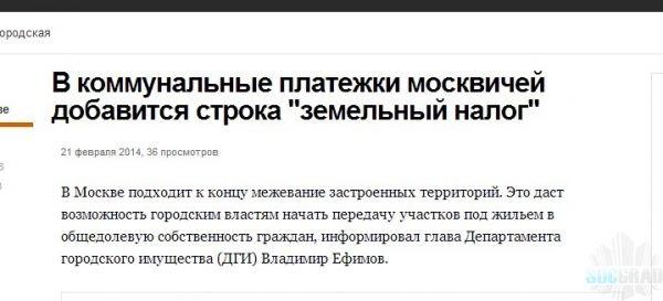 Интервью Ефимова