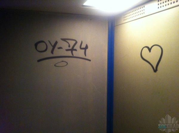 лифт 2