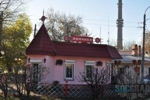 Пончичная возле Останкинского пруда.